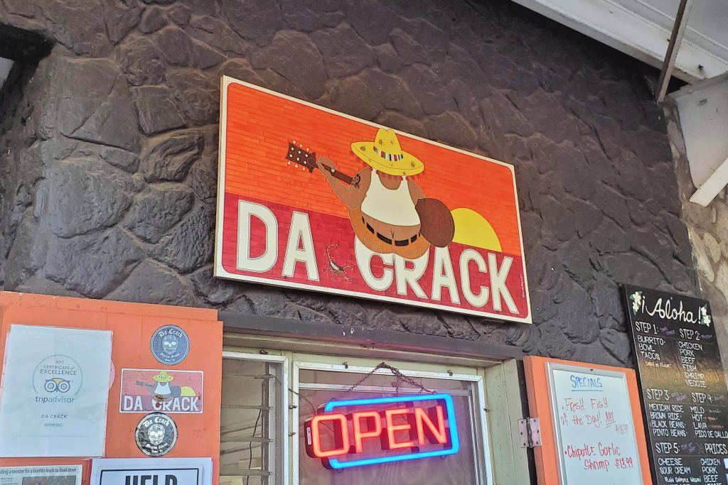 Knowing where to eat (and not eat) on Kauai will save you a lot of time and money, plus you'll have a happy tummy! (Da Crack in Koloa)